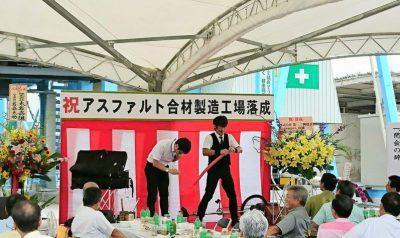工場完成祝いの余響ステージ「大道芸人けんぢ」さんに出演頂きました。