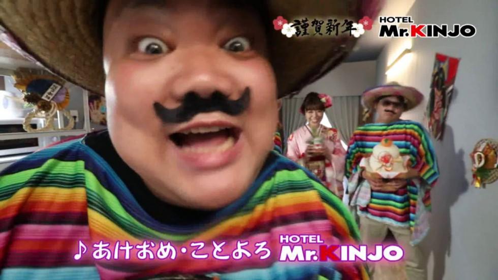 Mr.KINJOバンド